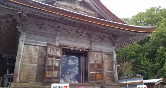 気多大社 (4)re