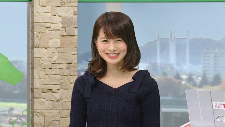 2018年02月24日高見侑里の画像35枚目