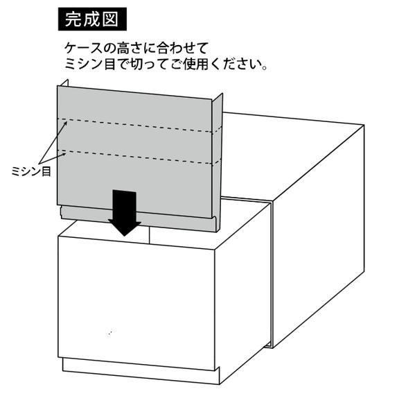 無印・フロントインデックス③