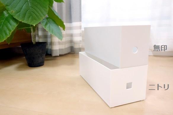 無印・PPファイルボックス1/2&ニトリ・整理ボックス①