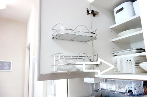 パモウナ・食器棚部分・子供食器収納①
