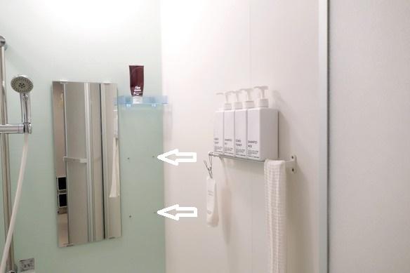 浴室・棚撤去①