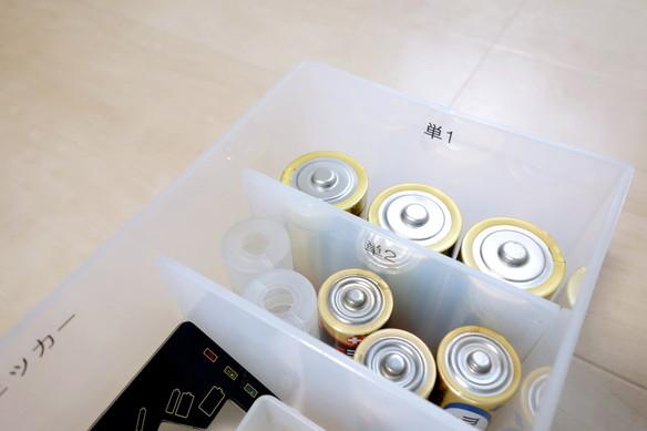 納戸・電池収納②