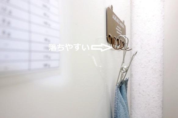セリア・マイクロファイバーふきん・冷蔵庫横③