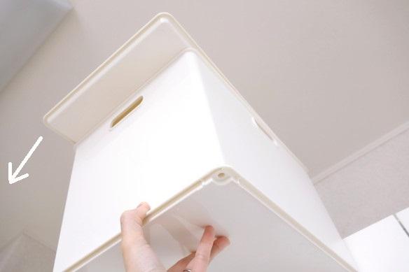 キッチン・パモウナ上・インボックス②