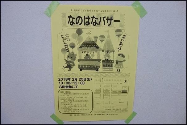DSC01164.jpg