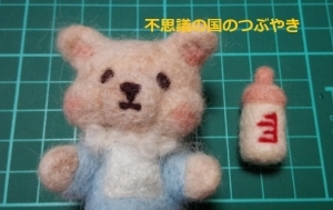 動物の赤ちゃんの作り方91