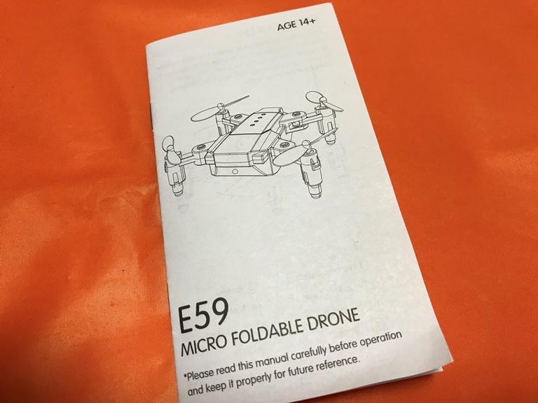 E59 説明書