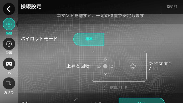 マンボアプリ9-1