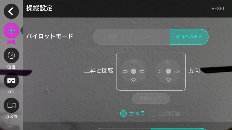 マンボアプリ9-3