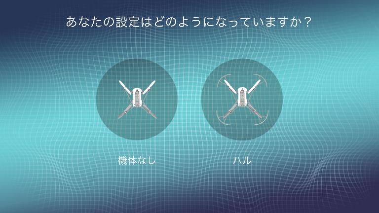 マンボアプリ ハル