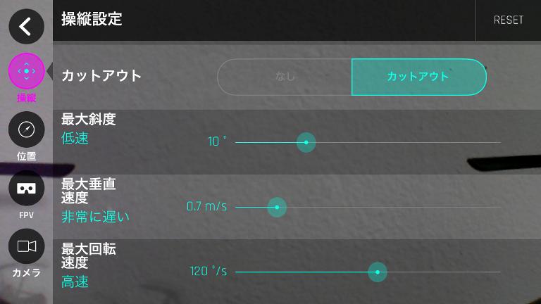 マンボアプリ11
