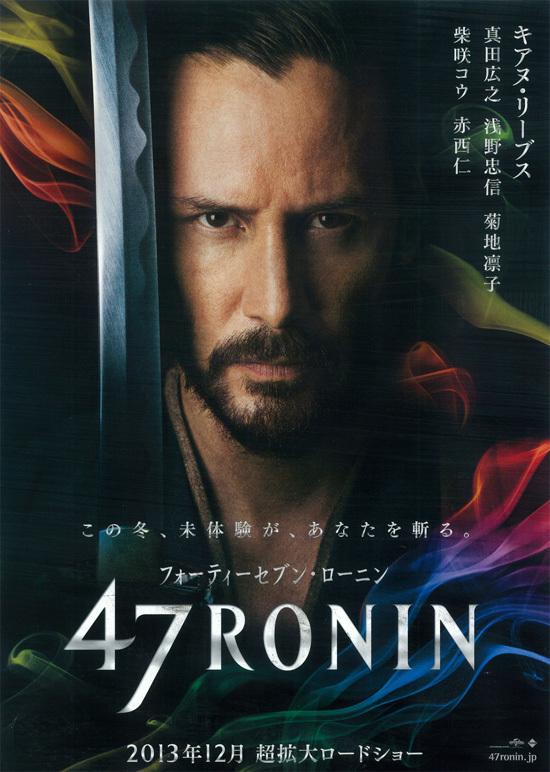 No1418 『47RONIN』