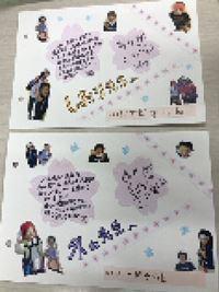 メッセージ カード 幼稚園