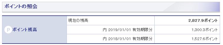 e171218-2.png