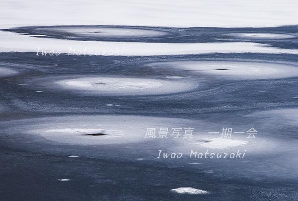 湖面の造形
