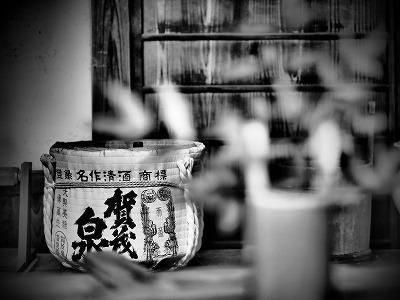 c000_saijo.jpg