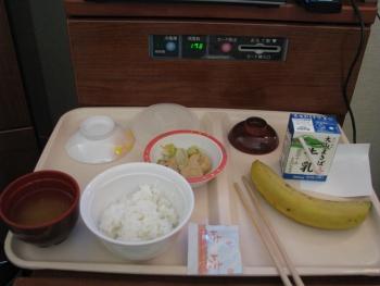 11/27 朝食「白菜の煮浸し」