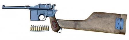 ストック付きマウザーC96