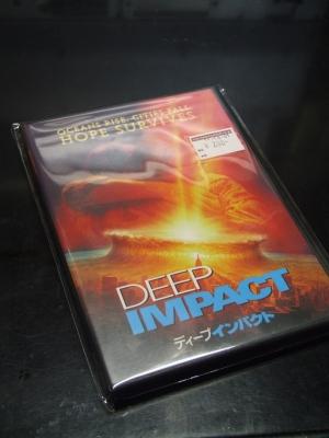 「ディープ・インパクト」(1998)中古DVD ¥280
