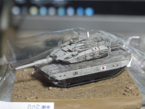 10式戦車(PKF仕様)