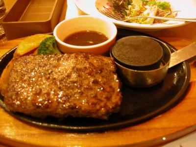 お肉たっぷり「ビーフハンバーグステーキ」