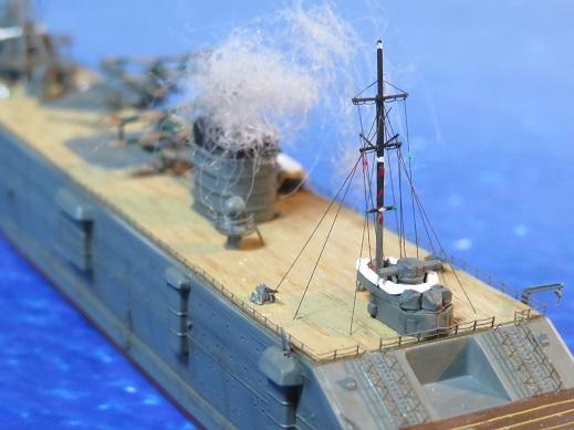 大鯨艦尾マストアップ