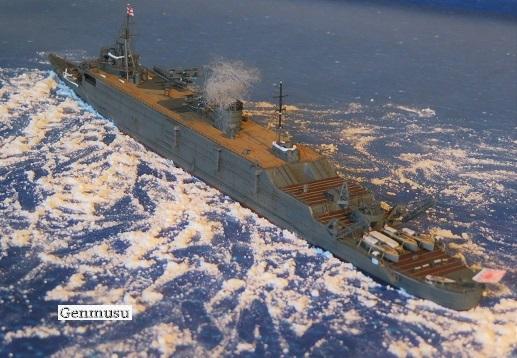 潜水母艦大鯨完成左舷