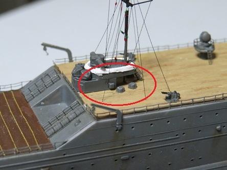 大鯨弾薬箱