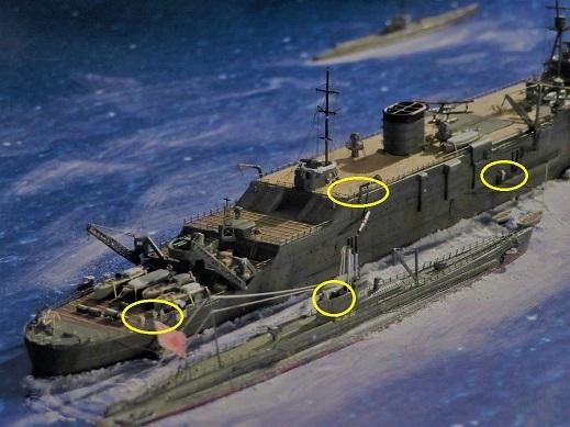 大鯨に接舷する伊26その2
