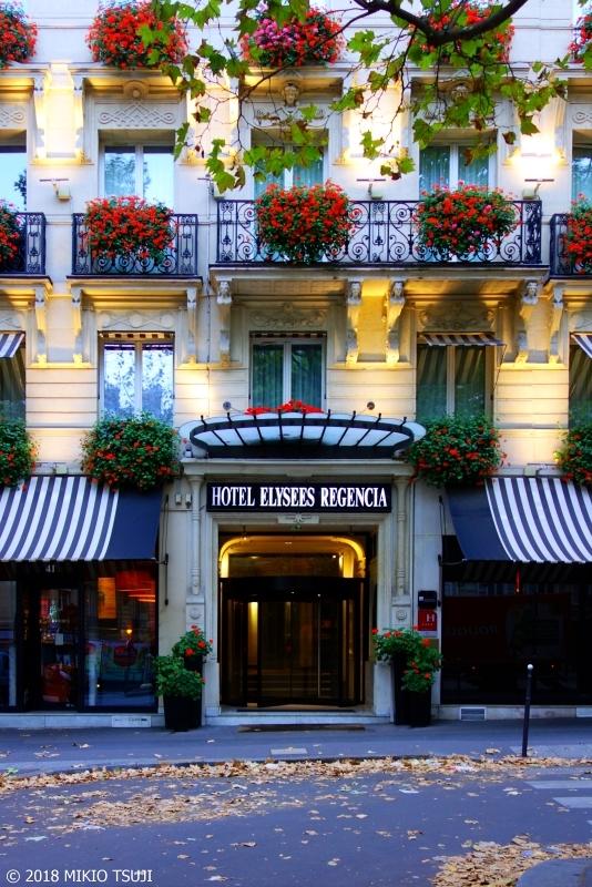 絶景探しの旅 - 0467 花の都パリのプチホテル (フランス パリ)