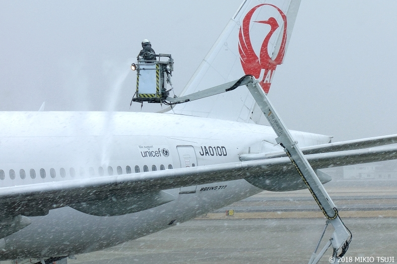 絶景探しの旅 - 0478 雪の大阪空港 (大阪府 伊丹市)