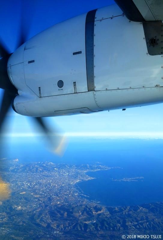 絶景探しの旅 - 0503 プロヴァンス上空を行く (マルセイユ/南フランス)