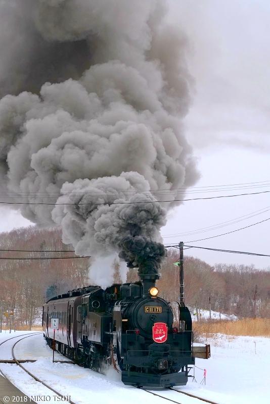 絶景探しの旅 - 0495 黒煙を高く噴き上げるSL冬の湿原号 (塘路駅/北海道 標茶町)