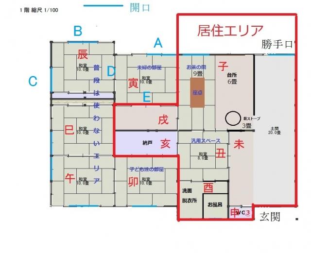 古民家平面図0042