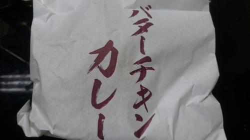 blog20180120e.jpg