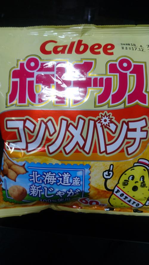 blog20180127i.jpg