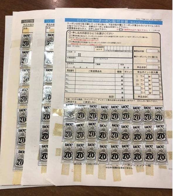 B265-3券2018-02-21
