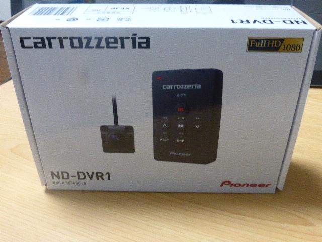 P1280083.jpg