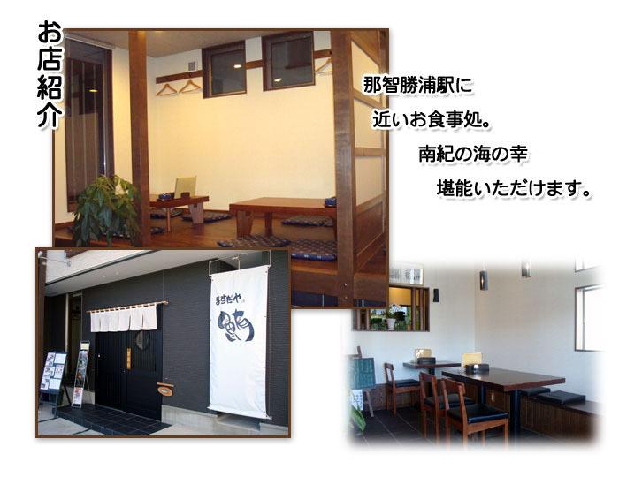 company_img002.jpg
