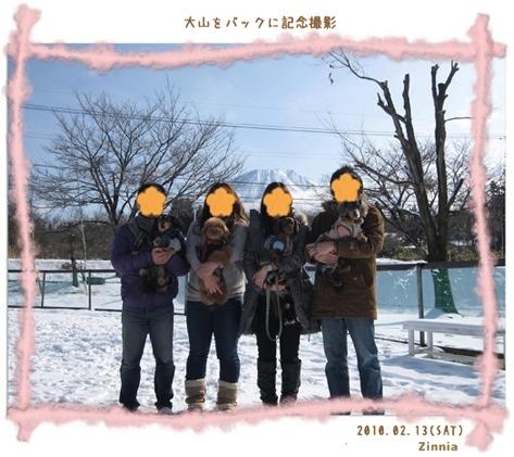 雪の思い出2