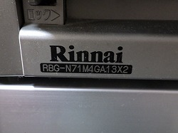 RIMG5143.jpg